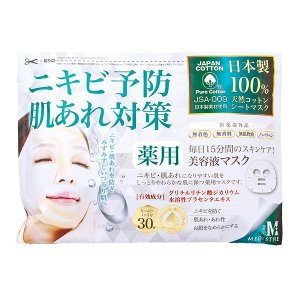 <MEDISTHE>薬用 NI-KIBI シートマスク (30枚入り) vanda