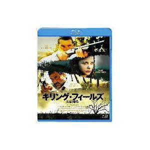 キリング・フィールズ 失踪地帯(Blu-ray Disc) ...