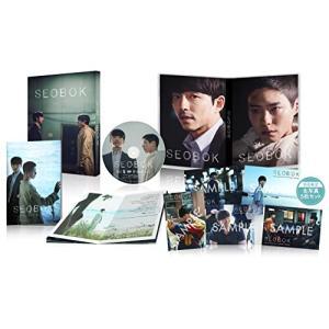 SEOBOK/ソボク 豪華版 / コン・ユ/パク・ボゴム (DVD) (発売後取り寄せ) vanda