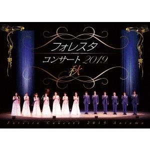 フォレスタコンサート2019 / フォレスタ (DVD) vanda