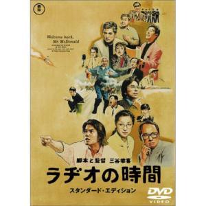 発売日:2005/11/23 収録曲:特報/予告編/テレビCM/三谷幸喜プロフィール/「THE有頂天...