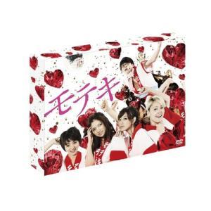 モテキ DVD-BOX / 森山未來 (DVD)