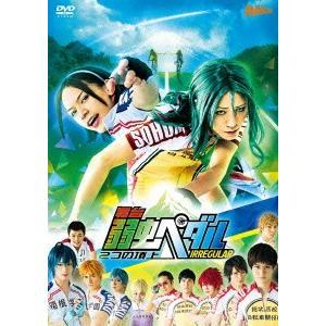 舞台『弱虫ペダル』IRREGULAR〜2つの頂上〜 / 廣瀬智紀 (DVD)