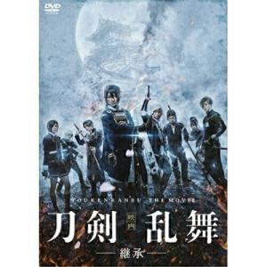 映画刀剣乱舞-継承- 通常版 / 鈴木拡樹 (DVD)