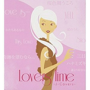 Lovers Time〜J-Covers〜 / オムニバス (CD)