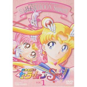 美少女戦士セーラームーンSuperS VOL.1 / セーラームーンSS (DVD)|vanda