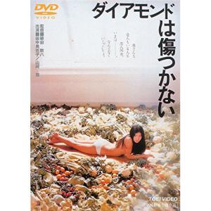 ダイアモンドは傷つかない / 田中美佐子 (DVD)|vanda