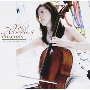 発売日:2012/11/21 収録曲: / 歌劇「リナルド」〜涙流れるままに / カルメン・ファンタ...