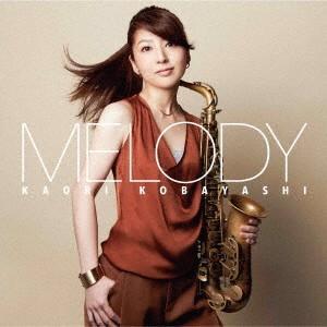 【CD】MELODY/小林香織 コバヤシ カオリの関連商品6
