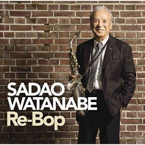 【お取り寄せ】【CD】リバップ/渡辺貞夫 ワタナベ サダオ