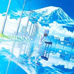 ZIPANG / SANOVA (CD)
