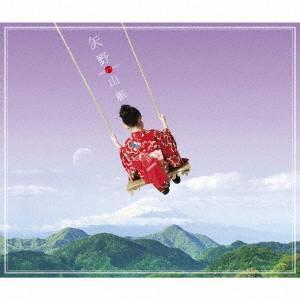 発売日:2016/12/02 収録曲: / 気球にのって / 電話線 / 丘を越えて / 行け柳田 ...