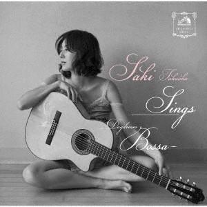 SINGS-Daydream Bossa- / 高岡早紀 (CD) vanda