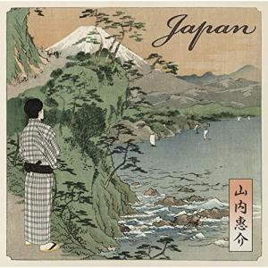 Japan / 山内惠介 (CD) (発売後取り寄せ)|vanda