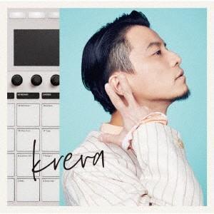 成長の記録 〜全曲バンドで録り直し〜(通常盤) / KREVA (CD)