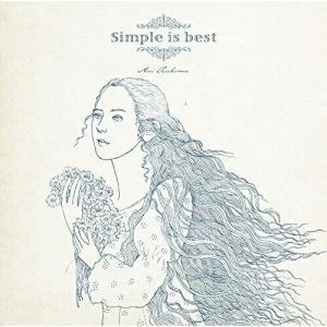 Simple is best(通常盤) / 手嶌葵 (CD) vanda