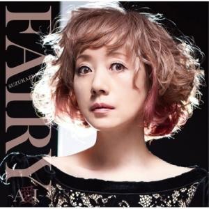 Fairy 〜A・I〜 愛(通常盤) / 涼風真世 (CD) vanda