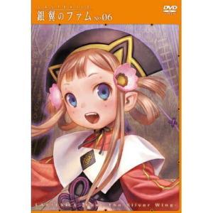 ラストエグザイル-銀翼のファム-No.06 /  (DVD)