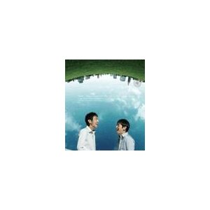 超特急 / ゆず (CD)