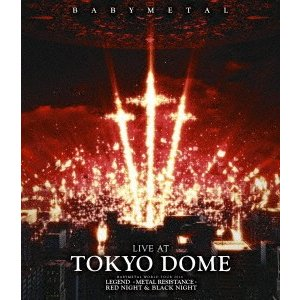 【Blu-ray】【10%OFF】LIVE AT TOKYO DOME(通常盤)(Blu-ray Disc)/BABYMETAL ベビーメタル