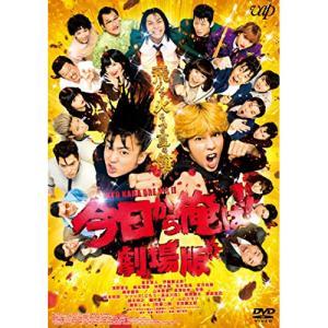 今日から俺は!!劇場版 通常版 / 賀来賢人/伊藤健太郎 (DVD)|vanda