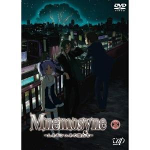 Mnemosyne-ムネモシュネの娘たち-(2) /  (DVD)