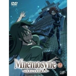 Mnemosyne-ムネモシュネの娘たち-(3) /  (DVD)