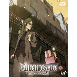 Mnemosyne-ムネモシュネの娘たち-(4) /  (DVD)