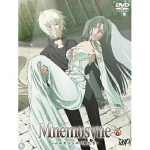 Mnemosyne-ムネモシュネの娘たち-(6) /  (DVD)