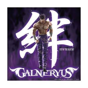 絆 / GALNERYUS (CD)
