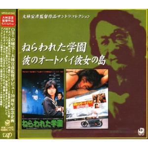発売日:1998/02/18 収録曲: / プロローグ / メイン・タイトル / オリエンテーション...