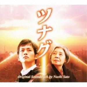 映画 ツナグ オリジナル・サウンドトラック / サントラ (CD)