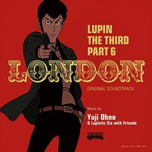 ルパン三世 PART6 オリジナル・サウンドトラック1『LUPIN THE TH.. / Yuji Ohno&Lupin.. (CD) (発売後取り寄せ) vanda