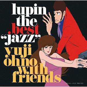 "LUPIN THE THIRD「JAZZ」シリーズ・ベストアルバム LUPIN THE BEST""JAZZ"" / 大野雄... (CD)"