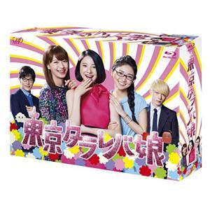 東京タラレバ娘 Blu-ray BOX(Blu-ray Di...
