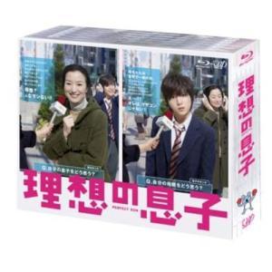 理想の息子 Blu-ray BOX(Blu-ray Disc...