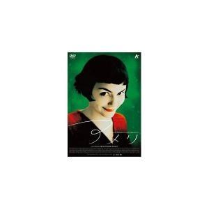 アメリ / オドレイ・トトゥ (DVD)