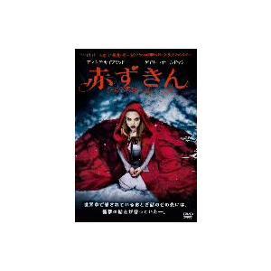 赤ずきん / アマンダ・サイフリッド (DVD)...