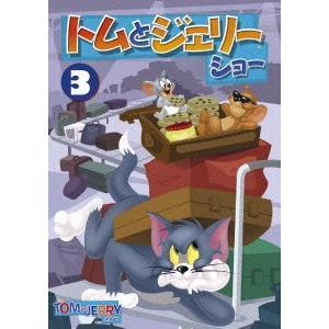 トムとジェリー ショー Vol.3 / トムとジェリー (DVD)|vanda