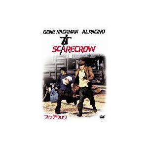 スケアクロウ / ジーン・ハックマン (DVD)