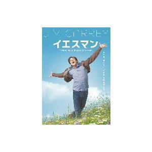 """イエスマン """"YES""""は人生のパスワード 特別版 / ジム・キャリー (DVD)"""