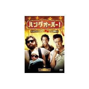 ハングオーバー!消えた花ムコと史上最悪の二日酔い / ブラッドリー・クーパー (DVD)
