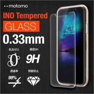 強化ガラスフィルム INO Tempered Glass iPhone 11 Pro iPhone 11 Pro Max iPhone X iPhone XR iPhone Xs Max iPhone 8 / 7  8 Plus 保護フィルム  ゆうパケット|vaniastore