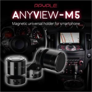 車載マグネットホルダー  ANYVIEW-M5 車載スタンド 強力なマグネット スマホ 多機種対応 車載スタンド  角度調節 定形外無料|vaniastore