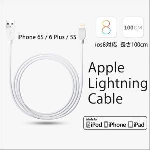 スマホ 充電 ケーブル 7Color Bestbird Apple Lightning Cable スマートフォン おしゃれなデザイン 1mの長さ Apple [MFI 認証] ネコポス|vaniastore