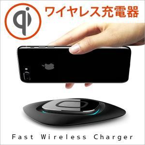 ワイヤレス充電器 急速10W iPhoneX iPhone8 7.5w Qi認証 無線充電 薄型 ワイヤレス 充電器 パッド スマホ 充電器 ネコポス無料|vaniastore