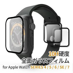 アップルウォッチ 3D ガラスフィルム apple watch series4 series5 40mm 44mm フルガラスフィルム 全面保護フィルム 3D曲面 指紋防止 保護フィルム ネコポス|vaniastore