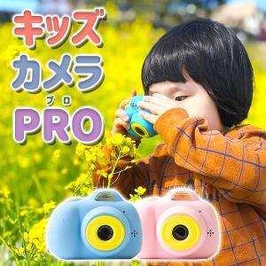 子供用 カメラ キッズカメラPRO 入園 入学 お祝い 16GBSDカード付 約3200万画素 デジ...