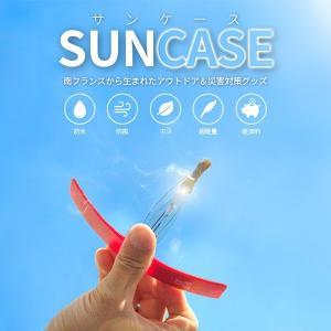 SUNCASE サンケース ソーラーブラザー Solar Brother アウトドア用品 太陽光線 火起こし 簡単 着火 時短 キャンプ キャンピング 災害グッズ ネコポス|vaniastore