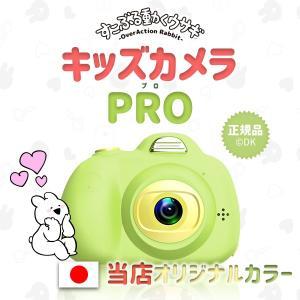 すこぶる動くウサギ 子供用 キッズカメラ PRO 3200万画素 16GBSDカード付 日本語説明書付き デジタル トイカメラ おもちゃ プレゼント 宅急便|vaniastore